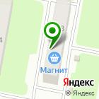 Местоположение компании Секонд-хенд на ул. Менделеева