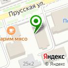 Местоположение компании ПРЕСС КУРЬЕР