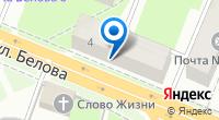Компания АвтоZапчастинг на карте