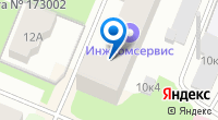 Компания Клуб Александрия на карте