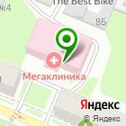 Местоположение компании Агропромпроект