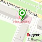 Местоположение компании НовStyle