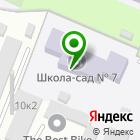 Местоположение компании Дошкольное отделение