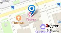 Компания Грани на карте