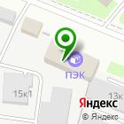 Местоположение компании Стальснаб