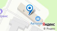 Компания Автоплюс на карте