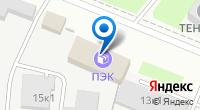 Компания АвтоТочка на карте