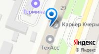 Компания АТН плюс на карте