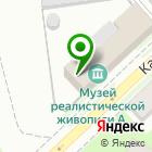 Местоположение компании Трикотажная мастерская