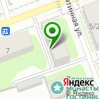 Местоположение компании Строй Пласт
