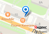 The Alcohol shop & bar на карте