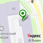 Местоположение компании СТО НовГУ