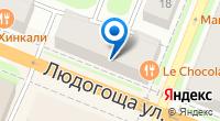 Компания Beresta Travel на карте