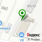 Местоположение компании Анфас