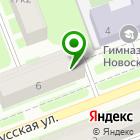 Местоположение компании Магазин бензопил
