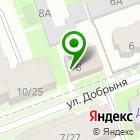 Местоположение компании Новгородский областной авиационно-спортивный клуб