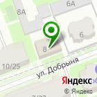 Местоположение компании Новгородский авиационно-спортивный клуб