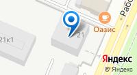 Компания НОМАК на карте