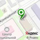 Местоположение компании Творческая мастерская архитектора Перепелицы В.М.