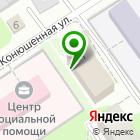 Местоположение компании СУ-5 Плюс