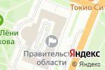 Схема проезда до компании Департамент здравоохранения в Великом Новгороде