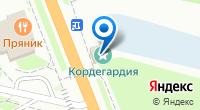 Компания Два крыла на карте
