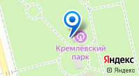 Компания Кремлевский парк на карте