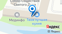 Компания ПромТрейд на карте