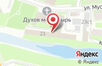 Схема проезда до компании Ярмарка в Великом Новгороде