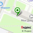 Местоположение компании У Верочки