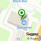 Местоположение компании Движком