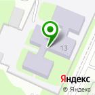 Местоположение компании Детский сад №49