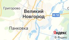 Гостиницы города Великий Новгород на карте