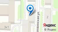 Компания ШикВояж на карте