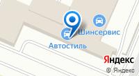 Компания ДискоБар 9.0 на карте