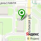 Местоположение компании Новпроект