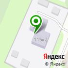 Местоположение компании Детский сад №90, Мотылек