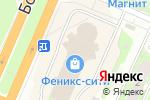 Схема проезда до компании Банкомат, Промсвязьбанк, ПАО в Великом Новгороде
