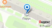 Компания Парус на карте
