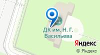 Компания Городской центр культуры и досуга им. Н.Г. Васильева на карте