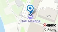Компания Фортис на карте