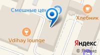 Компания Кремлевский на карте