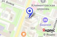 Схема проезда до компании КОММЕРЧЕСКАЯ ФИРМА ПРОГРЕСС в Великом Новгороде