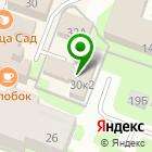 Местоположение компании ИнтЭкс