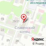 ООО Сервис-Тур