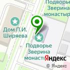 Местоположение компании Разумейка