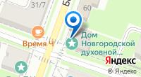 Компания Format Auto на карте