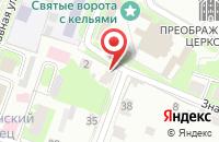 Схема проезда до компании Арт - Люкс Новгород в Великом Новгороде