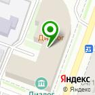 Местоположение компании Путевая реклама