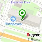 Местоположение компании Вольный купец